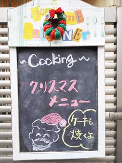 福岡料理教室